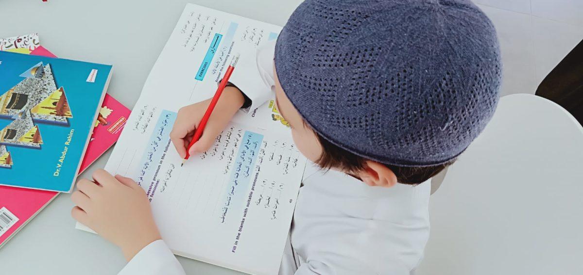 QuAC – Quranic Arabic Classes